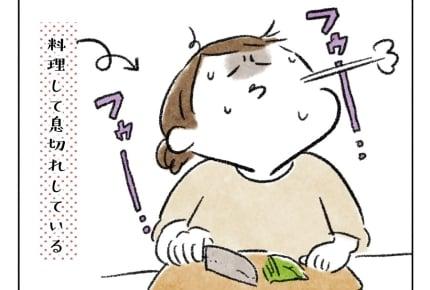 【2人目育児日記12話】妊娠中は息切ればかり #4コマ母道場