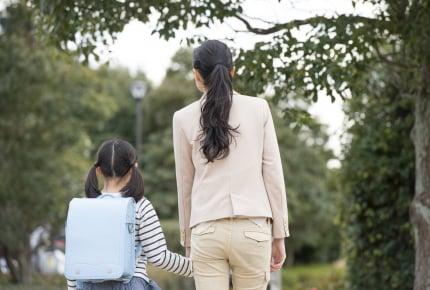 初対面で声をかけやすいママ、かけづらいママの違いって何?第一印象が重要なの?