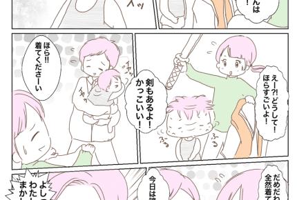 「桃太郎の衣装は嫌!」端午の節句の記念撮影でママの口癖が仇になった話