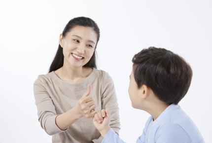 """みんなは子育てをしていく上で忘れたくない""""信条""""はある?"""