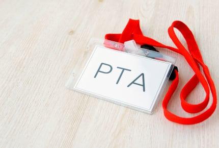 PTAは高校にもある。もし役員を引き受けたら大変?気になる親の負担は