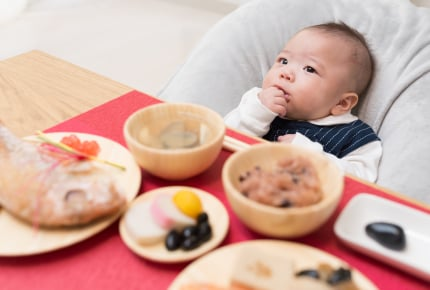 生後100日は赤ちゃんも新米ママも大変……「お食い初め」を楽にする方法は?