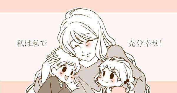 3人目 妊娠 ママ友