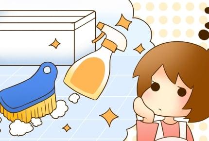 お風呂の床掃除って週何回くらいやってる?みんなが使ってる掃除用品とは?