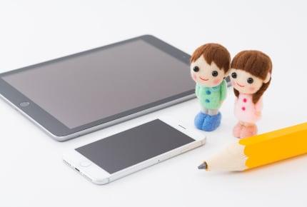 小学生の子どもを持つママに質問!子どもは携帯電話を学校に持って行っていますか?