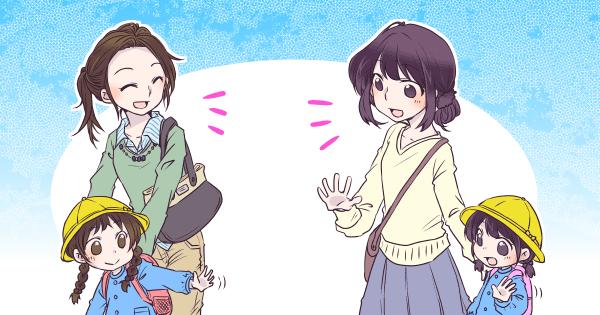 ママ友 小学校