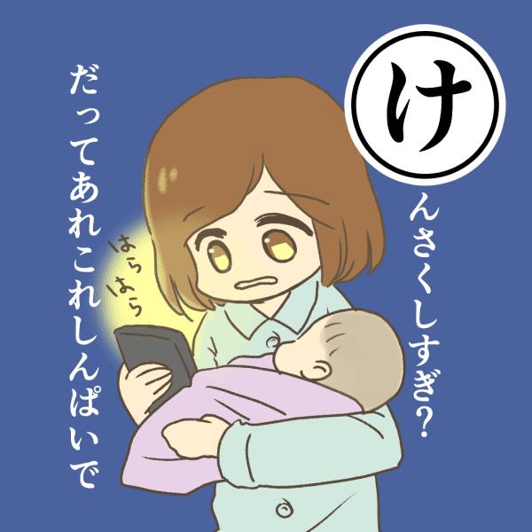 karuta_ke