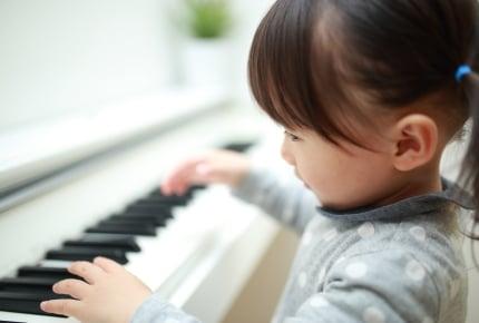 音楽教室に通いはじめた年少の子、最初に買うなら安価なキーボード?高機能な電子ピアノ?
