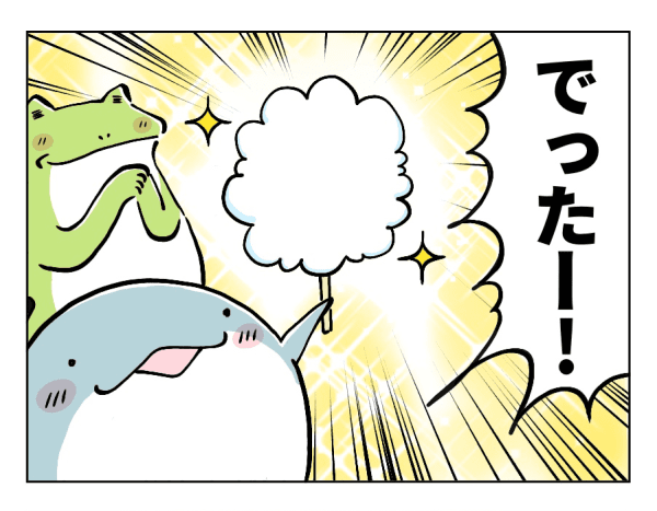 綿あめ完成!次男(3歳)嬉しそう!