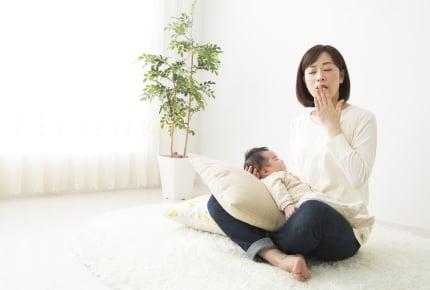 産後の睡眠不足、いつまで続きますか?先輩ママたちの体験と寝る時間を確保する方法