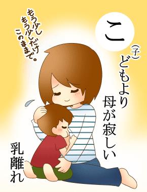 こ_Ponko