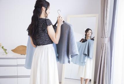 ファッションセンスが似ているママ友と服装が同じ!そんなときはもう着ない?