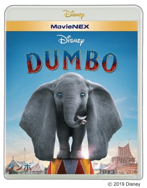 Dumbo_MovieNEX