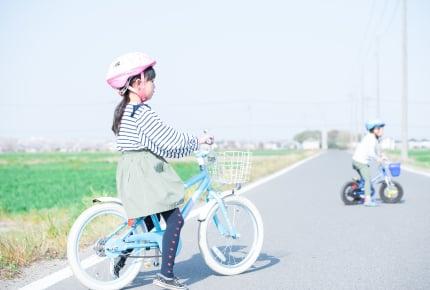 """""""自転車交通安全教室""""で子どもの自転車を壊された!学校の責任は?"""