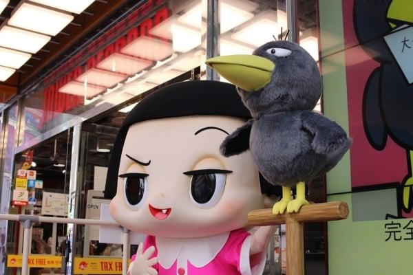 NHK『チコちゃんに叱られる!』のキョエちゃんが歌う『大好きっ