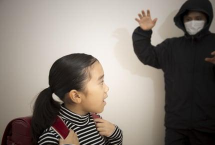 小学生が不審者に巻き込まれる事件は5、6月が最多!?子どもを守るために親ができることは