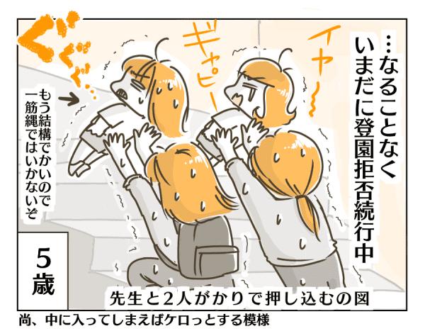4coma9-4