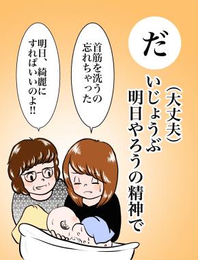 た_上野りゅうじん