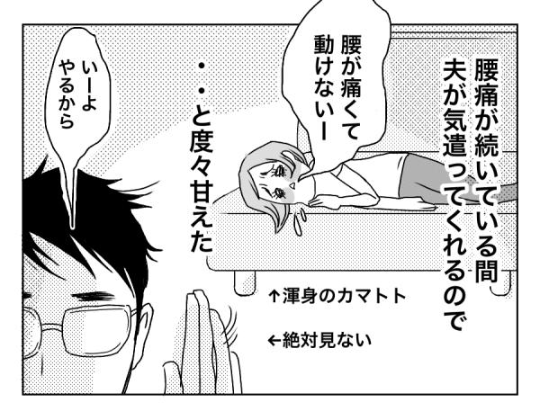 6話-鏡-1