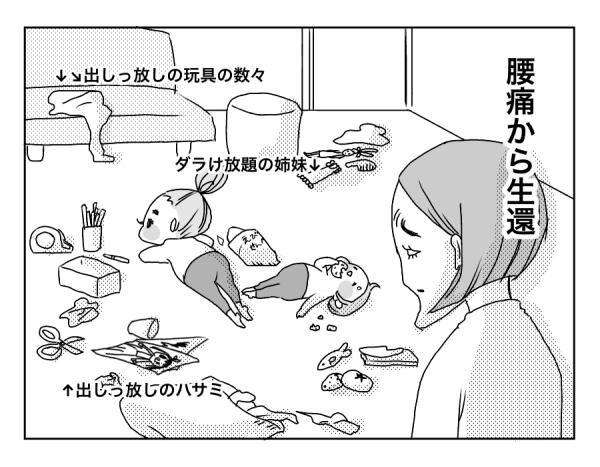6話-鏡-2