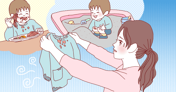 幼稚園 グッズ 洗濯