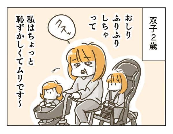 4coma11a-2