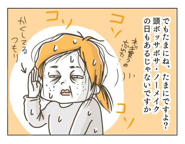 4coma11b-3