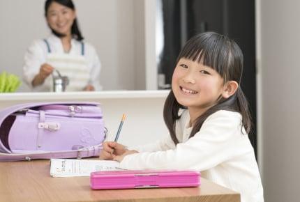 小学3年生が宿題を後回しにしだした……自ら進んで勉強するように促す方法は?
