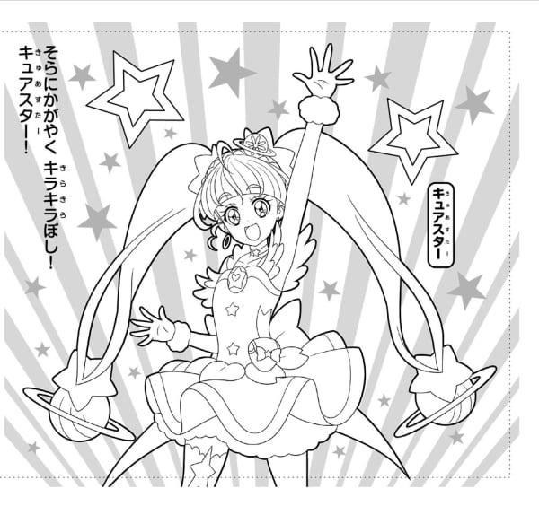 STP_クリアランスぬりえ_1_P3_6