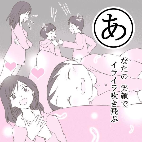 カルタあ(2019)