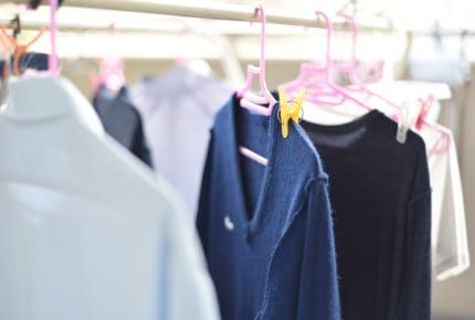 脱いだら脱ぎっぱなし!裏返しのまま洗濯物をカゴに入れる旦那。直してもらう方法は?