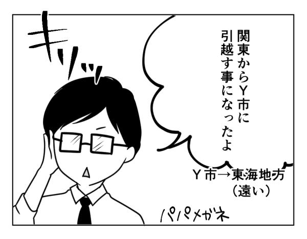 02(2)