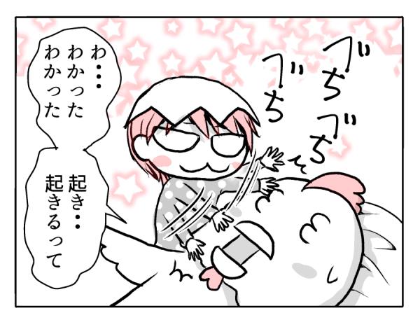 ママ友0人2-3