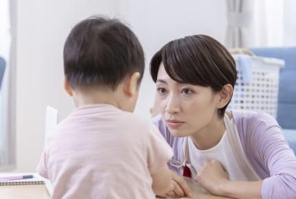 1歳3カ月の子どもが発達障害かもしれない。旦那も周りも気にしすぎだと言うけれど……
