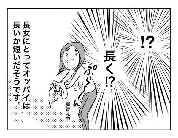 8話-表現-4
