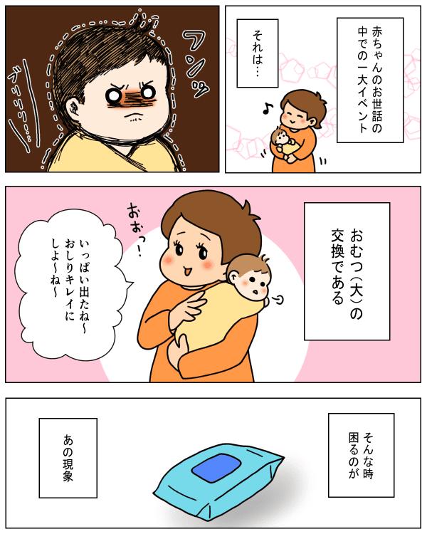 イラスト1