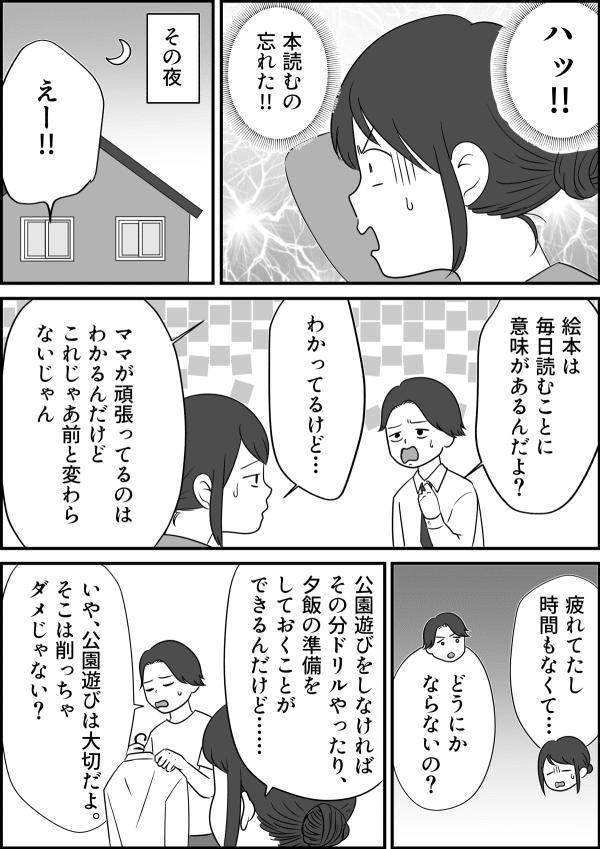 コミック_004