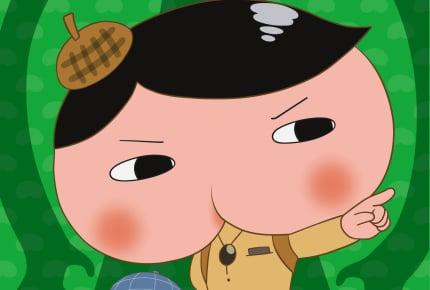 ププッと事件を解決!Eテレアニメ『おしりたんてい』最新DVD第5・6巻が7月24日(水)発売