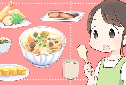 具だくさんのご飯だけで満足?炊き込みご飯に合わせて出すおかずとは