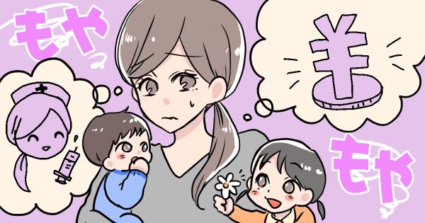 蟄舌→繧吶b縺九y2莠コ縺・※蜒阪>縺ヲ縺・k豈崎ヲェ縺ッ螟壹>1