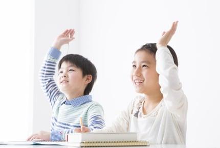 """小学1年生の初めての面談。""""これまでの教え方""""を反省した先生の言葉"""