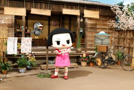 NHK『チコちゃんに叱られる!』初DVD化!「生き物セレクション」&「乗り物セレクション」が発売