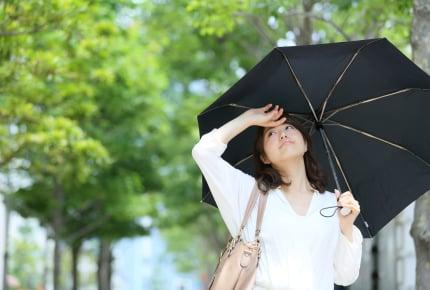 日傘は夏の必須アイテム。日傘の効果を知っていますか?