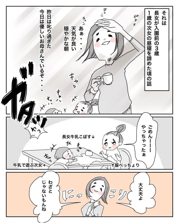 縺斐¥縺セ繧後↓1