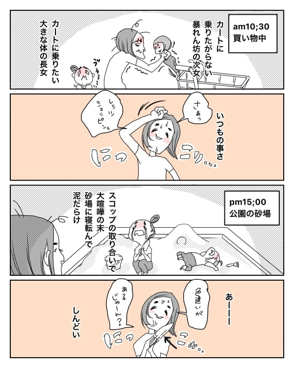 縺斐¥縺セ繧後↓2