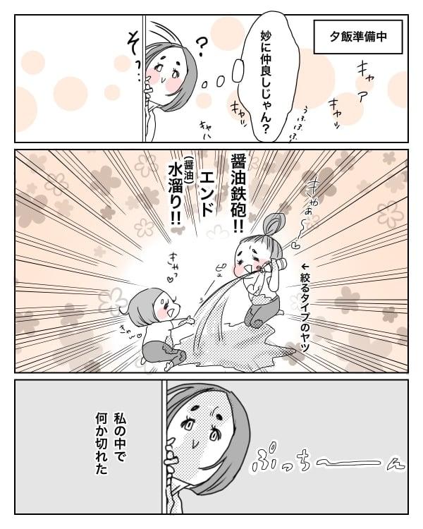 縺斐¥縺セ繧後↓3