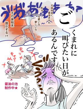 ご_ごぼふく