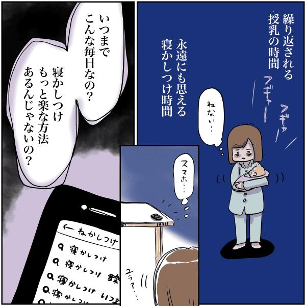 けんさく01