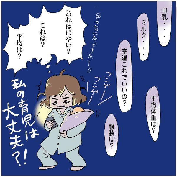 けんさく02(1)