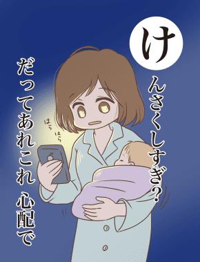 け_べるこ